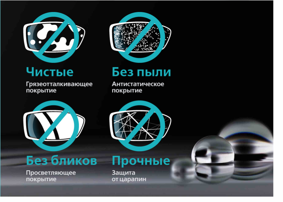 ND_Brochure_front_RUS.png