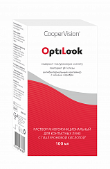 OptiLook  100 ml